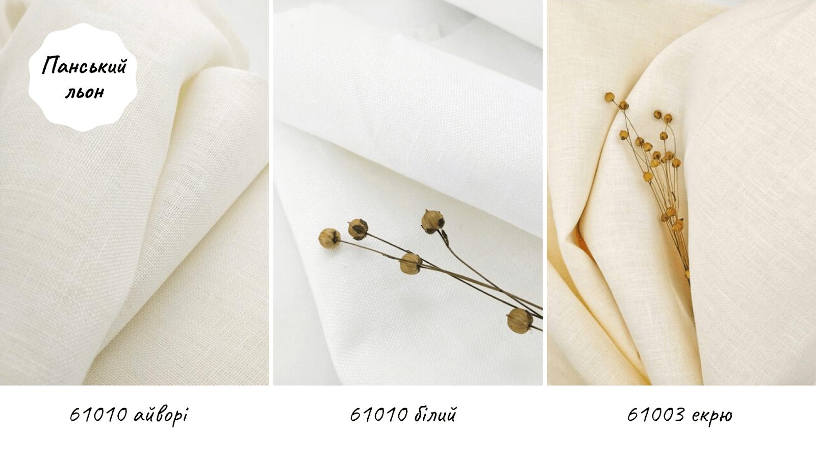 итальянская ткань лен купить